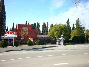 Sochi photo 2014