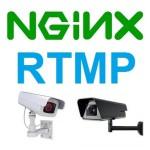Модуль NGINX-RTMP и стриминг с IP камер