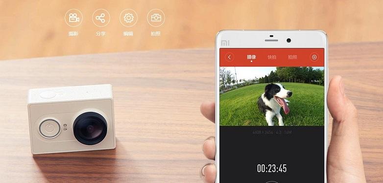Xiaomi-Action-Camera
