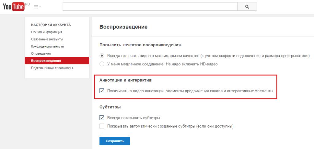 youtube-reklama