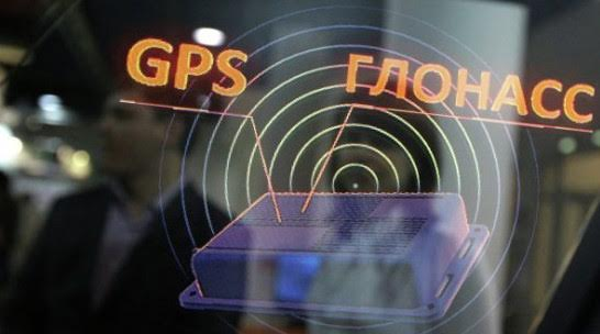 gps-glonas-trekker