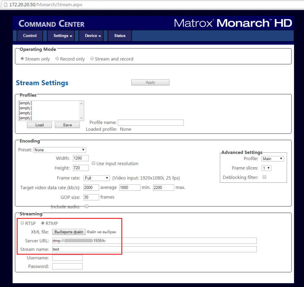 Matrox_Monarch_HD_streaming_settings