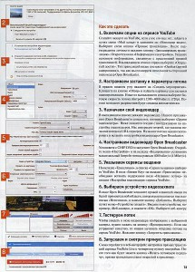 Zabrovskiy_A_CHIP_publication_second_page