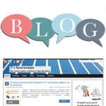 Блогу IT и Мультимедиа исполнилось четыре года
