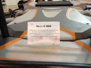 Mars-A-800