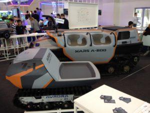 Mars-A-800-