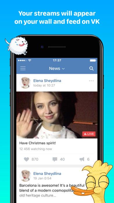 бийца в социальной сети - Search and Download