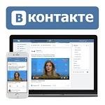 Социальная сеть ВКонтакте запустила сервис видеотрансляций